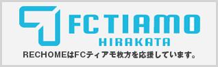 FCtiamo